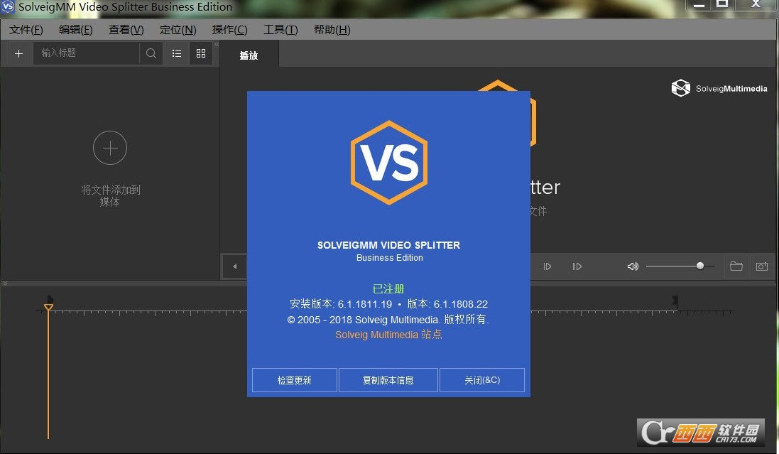 SolveigMM Video Splitter Business Edition&和谐补丁 V6.第1张