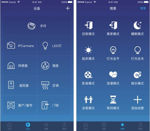 QQ for iPhone2017